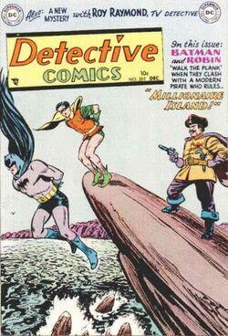 Detective Comics Vol 1-202 Cover-1