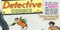 Detective Comics Issue 202