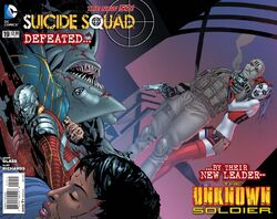 Suicide Squad Vol 4-19 Cover-1