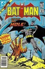 Batman340