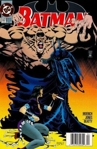 File:Batman517.jpg
