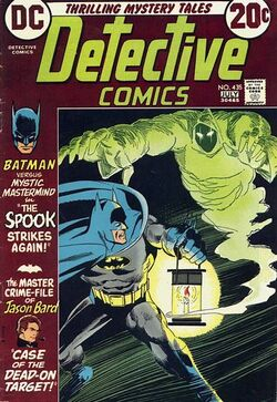 Detective Comics Vol 1-435 Cover-1