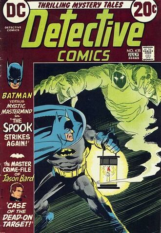 File:Detective Comics Vol 1-435 Cover-1.jpg