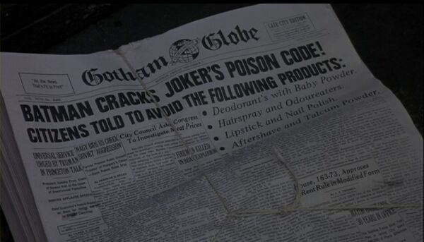 File:GothamGlobe5.jpg