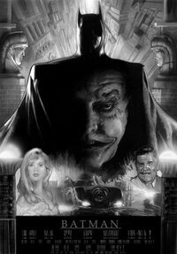 Batman posters4