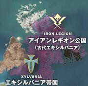 1419327-xylvania & Iron Legion