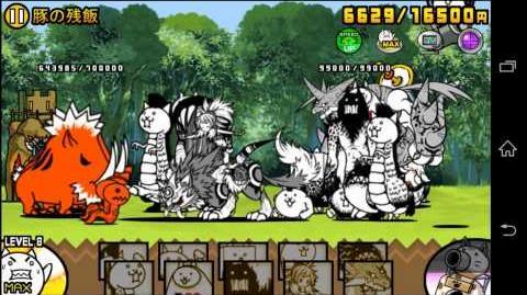 豚の残飯 (Leftovers of Pig) - played by Game Movie
