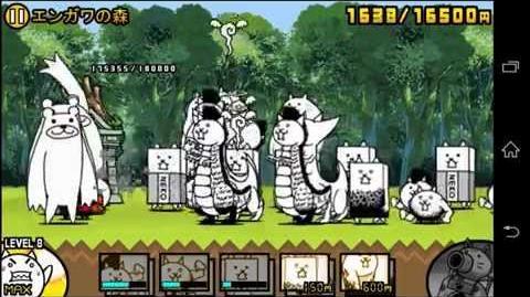 エンガワの森 (Forest Edge) - played by Game Movie