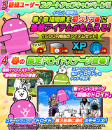 Android img04