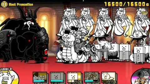 The Battle Cats - Black Premonition-0