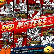 Red busters en latest