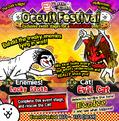 Occult Festival new poster