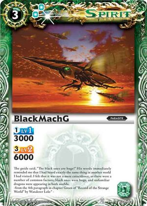 Blackmachg2