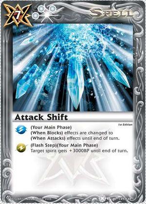 Attackshift2
