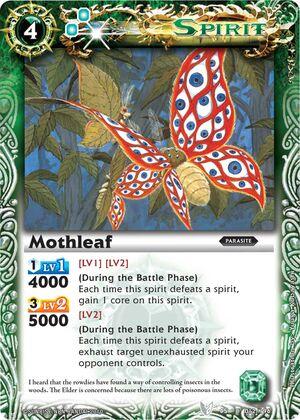 Mothleaf2