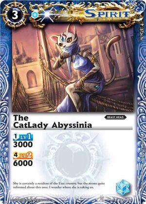 Abyssinia2