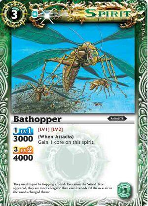 Bathopper2