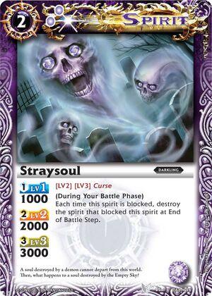 Straysoul2