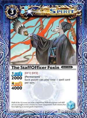 Foxin2