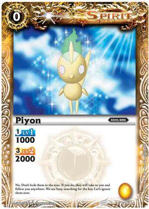 Piyon2