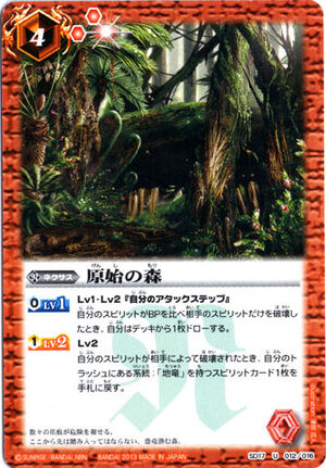 Primevalforest1
