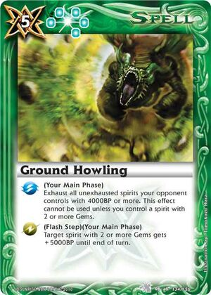 Groundhowling2