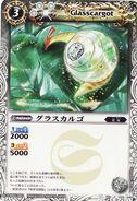 Glasscargot1
