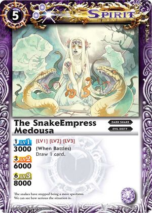Snakeempressmedousa2