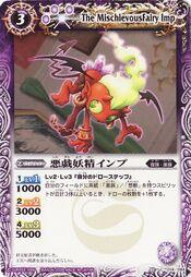 Fairyimp1