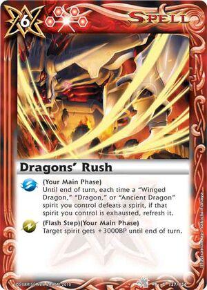 Dragonsrush2