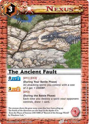 Ancientfault2