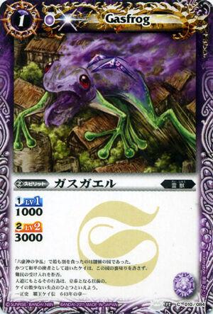 Gasfrog2