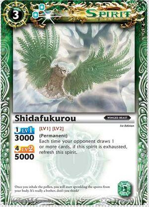 Shidafukurou2