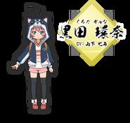 KannaKuroda001