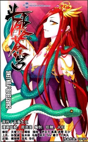 File:Medusa 4.PNG