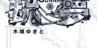 Gunnm: New Edition Vol. 1