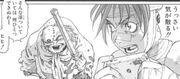 GUNNM AS 230 Geriperi & Koyomi