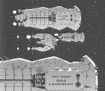 File:BAALO04 174 Samoyed I & New Order ships.jpg