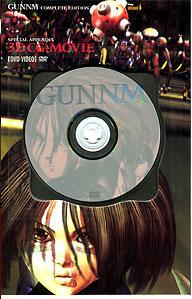 File:Gunnm 3D special DVD.jpg