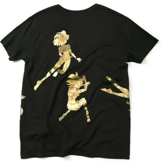 File:Heroism Gally shirt - gold rear.jpg