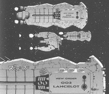 File:BAALO04 174 Ships.jpg