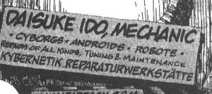 BAA01 08 Ido's clinic sign