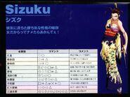 Sizuku2