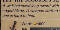 Уникальный меч