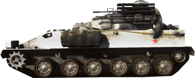 File:BF4 Type95aa.png