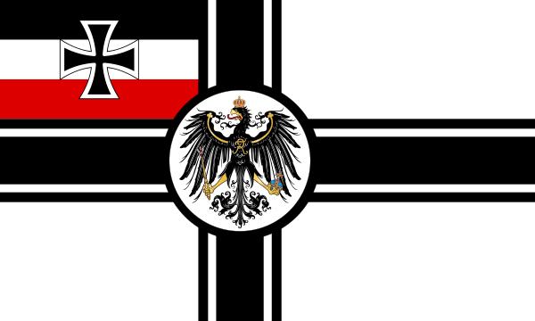 File:Imperial German flag.png
