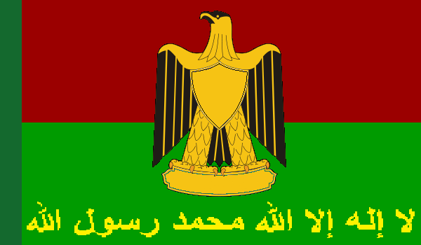 File:Original MEC Flag.png
