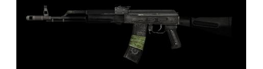 Файл:AK-101 BF 2.png