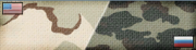 File:Bf3content camo expeditionaryforce.png
