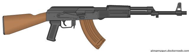 File:Myweapon (3).jpg
